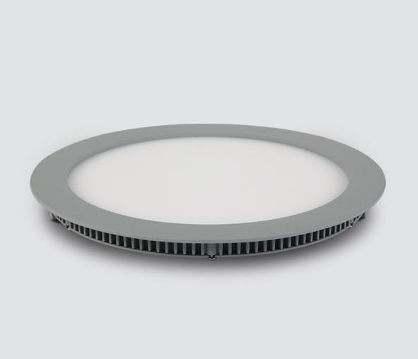 1 Stk Sutil Round2 LED 18W, 4000K, 1260lm, 120°, IP40, grau LID13846--