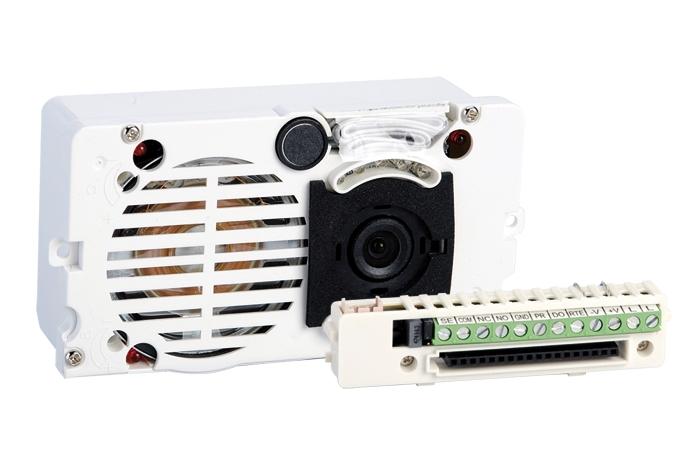 1 Stk Farbkameraeinheit für IKALL/IKALL METAL/VANDALCOM, VIP SP4682HC--