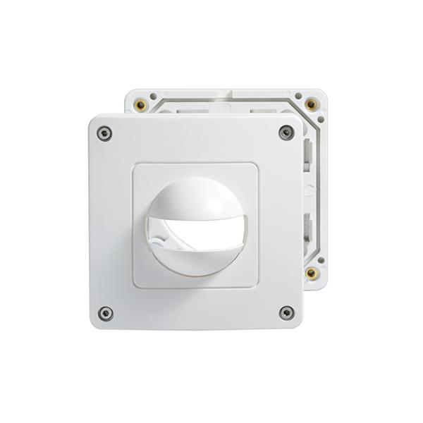 1 Stk Abdeckung IP44 MD180i/R,MD180i/T,MD/PD180, weiß ESM055157-