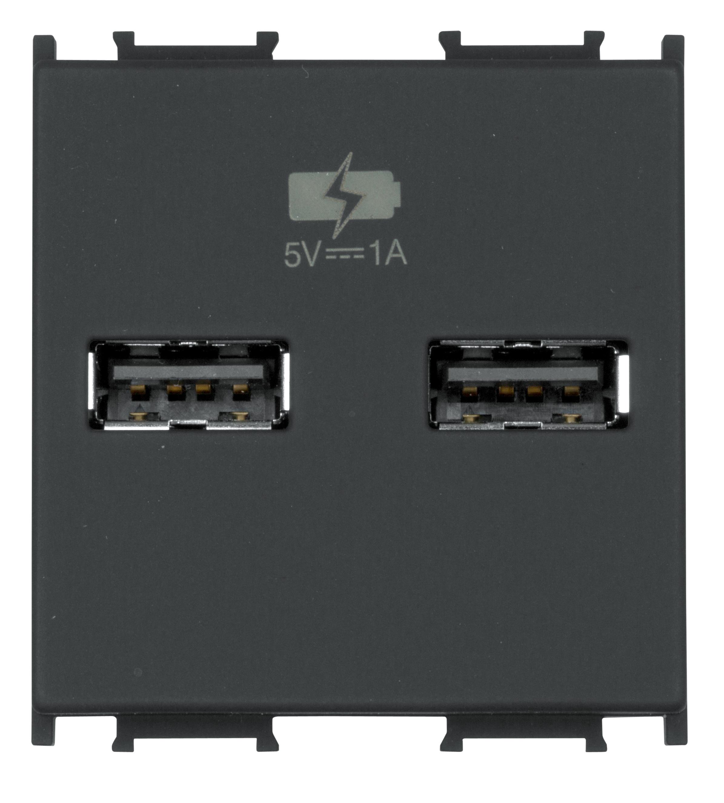 1 Stk USB Ladesteckdose, 5V, 1A, 2M, schwarz ET111014--