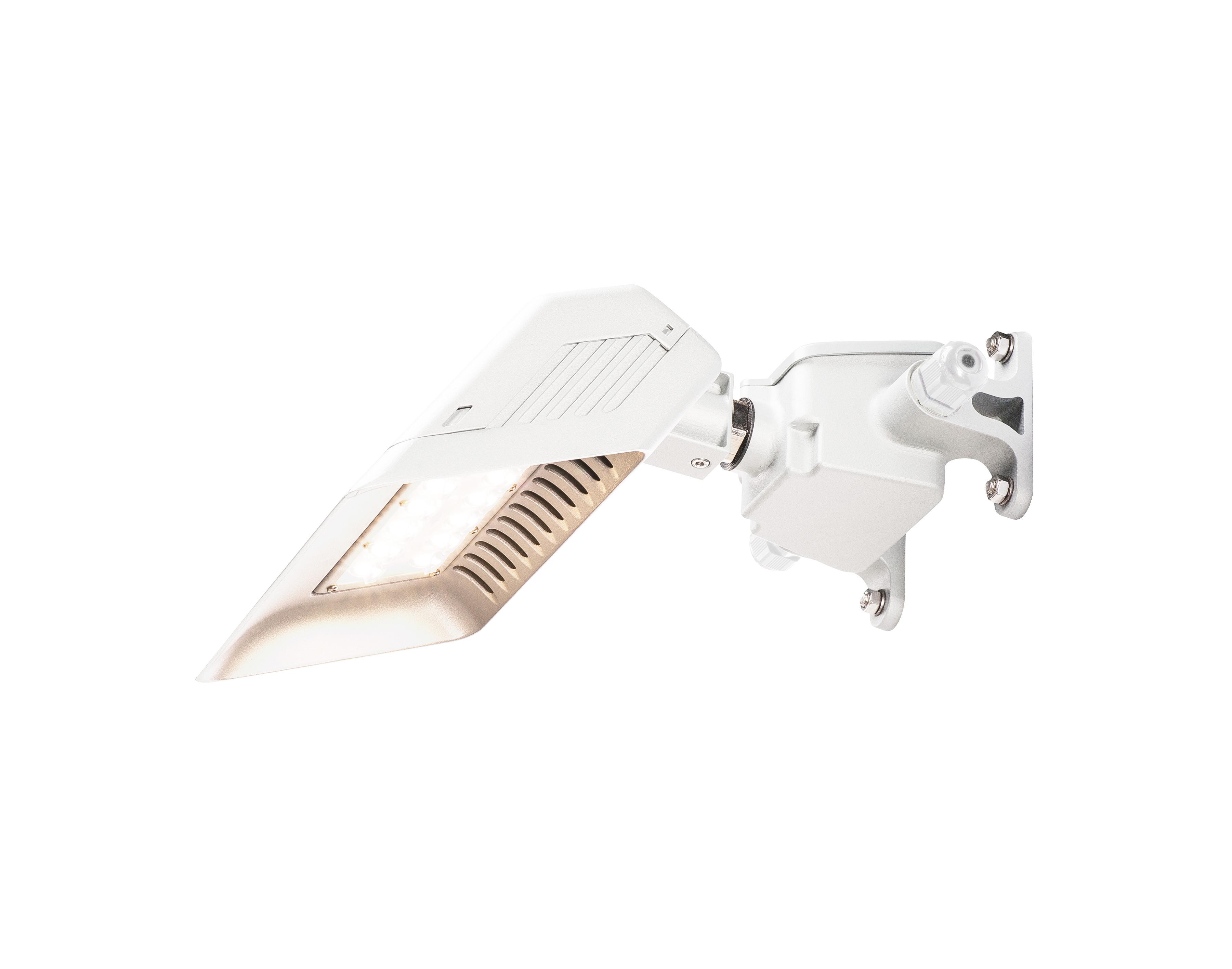1 Stk TODAY LED Outdoor Displayleuchte, weiß, kurz, 4000K, IP65  LI1000884-