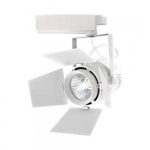 1 Stk LED Track Spot 33W 2640lm 5000K Abstrahlwinkel 24°-60° weiß LIVTS370--