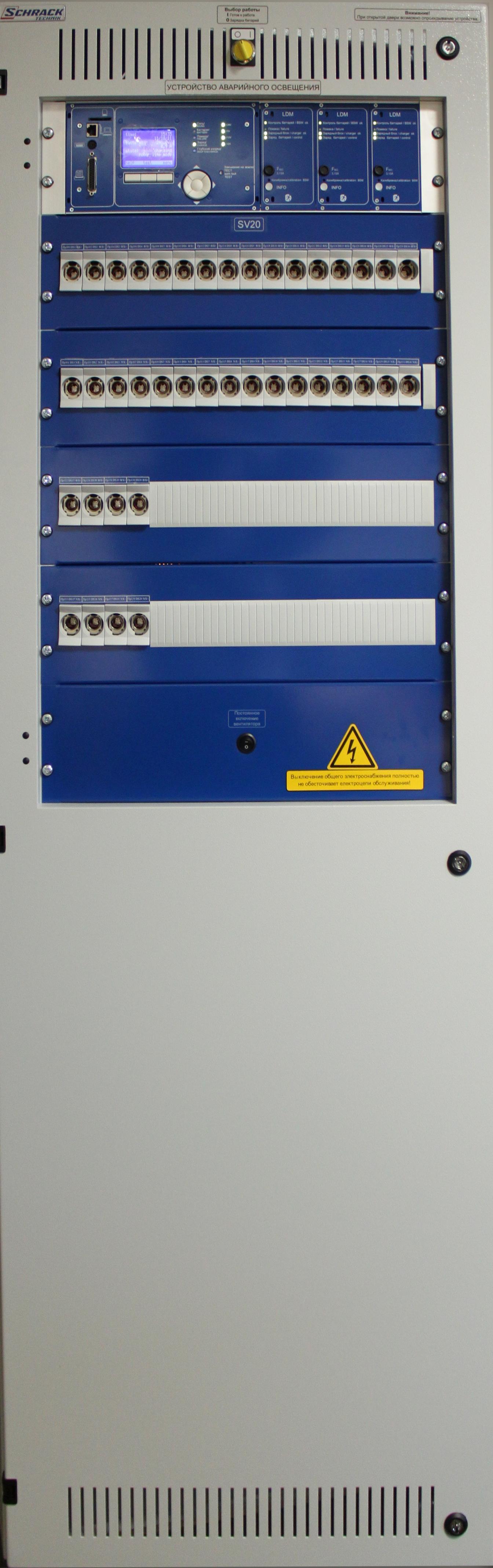 CPS Anlage BZV 220-DC 20 Kreise 15kW/1h Batterie 120Ah MDC I