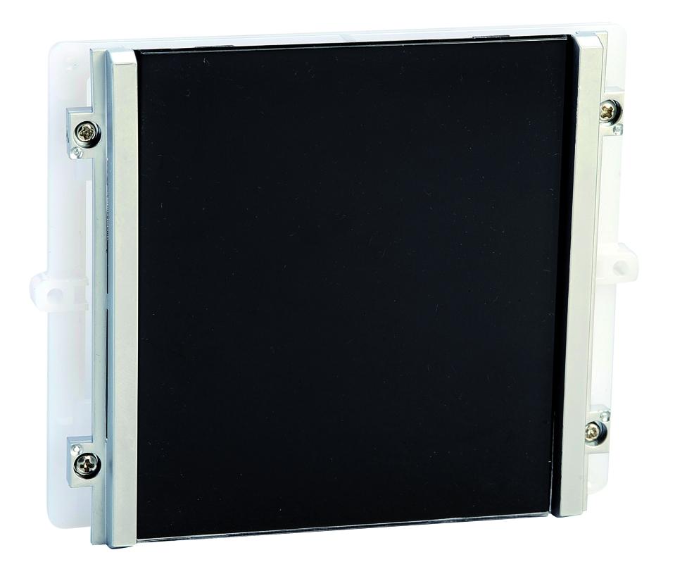 1 Stk Blindmodul für IKALL schwarz SP333400--